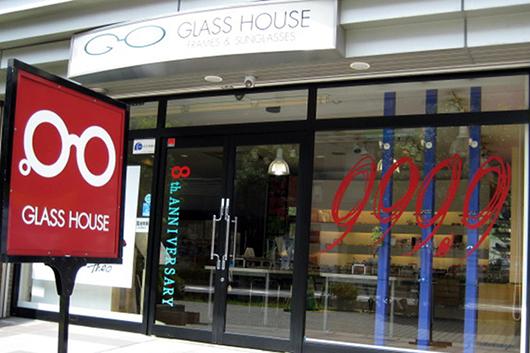 glasshouse11